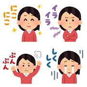 いろいろな文字付きの表情のイラスト(女性)