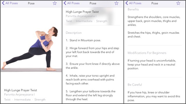 Yoga Studio App by Gaiam
