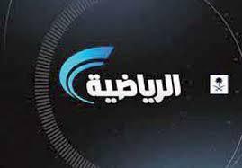 السعودية الرياضية 5 بث مباشر