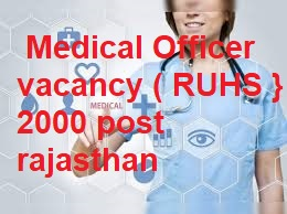 Medical Officer vacancy