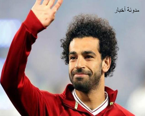 """يواصل محمد صلاح """"الفرعون المصرى"""" حصد الجوائز في ليفربول"""