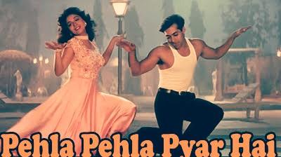 Pehla Pehla Pyar Hai Lyrics - Hum Aapke Hain Koun