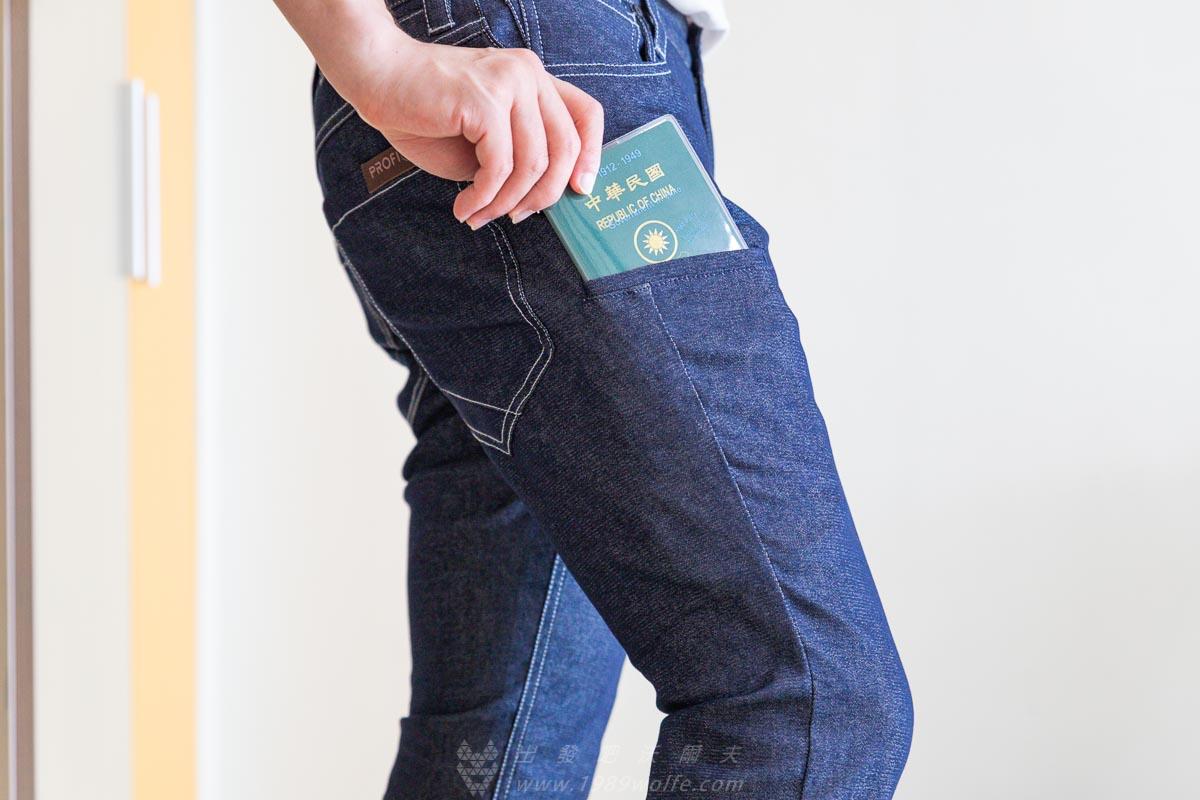 PROFI 丹寧褲款
