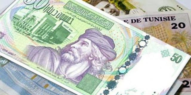 منحة البطالة 300 دينار في تونس التسجيل