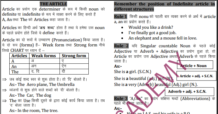 Pdf For English Grammar