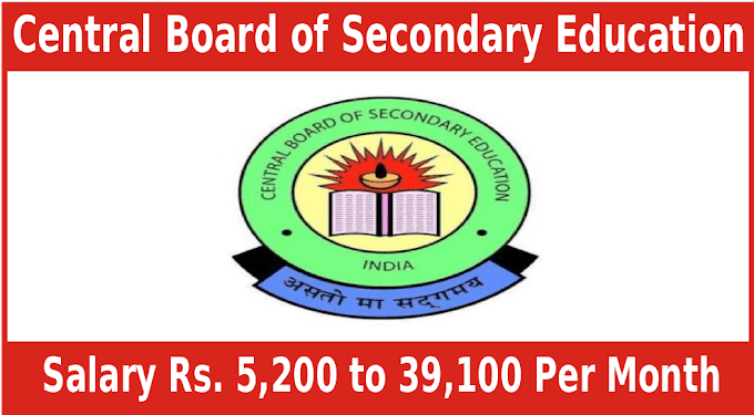 Central Board of Secondary Education Accountant Assistant and Stenographer Posts