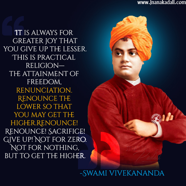 english quotes-inspirational vivekananda english quotes-english messages -swami vivekananda english messages