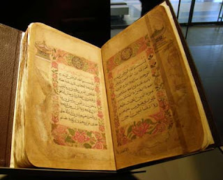 Quran, Science and Islamic Golden Age with Top 20 list of Muslim Scientist in History