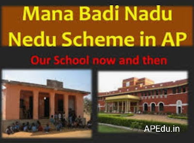 Naadu-Nedu in Government Schools