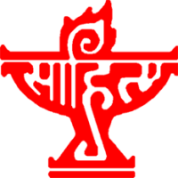 Sahitya Akademi Recruitment 2017, www.sahitya-akademi.gov.in