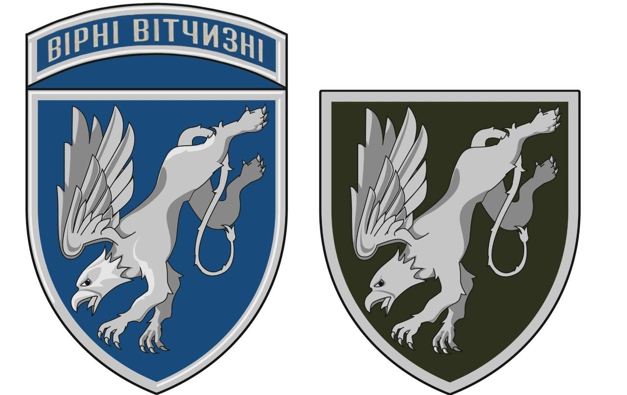 204-а бригада тактичної авіації отримала емблему