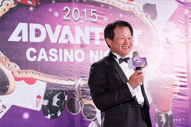 2015 ADVANTEST YEAR END PARTY 尾牙 紀錄