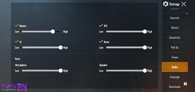 تحميل برنامج تغير الصوت في ببجي