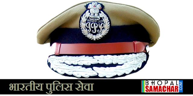 मप्र: ADG के 16 पदों पर 40 आईपीएस अफसर तैनात, मैदानी पुलिस कंफ्यूज