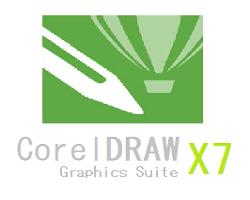 Download CorelDRAW GS X7 Full Version Terbaru [32/64Bit]