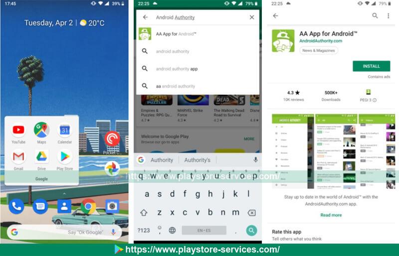 كيفية العثور على تطبيق أو لعبة على متجر جوجل بلاي
