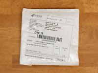 LUXWELL(ラクスウェル) ペンシルホルダー 鉛筆補助軸 延長ホルダー 鉛筆キャップ エクステンダー 文房具 雑貨 学校 事務用 金属製中国郵政でやって来ました。