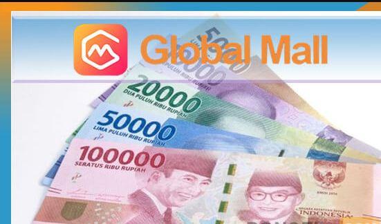 aplikasi-global-mall