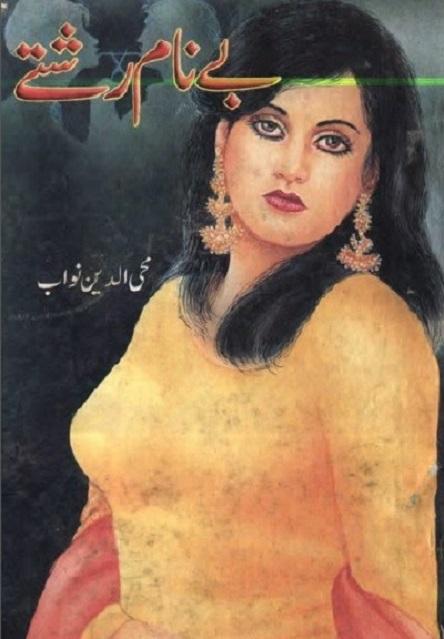 bay-naam-rishtay-mohiuddin-nawab-pdf-download