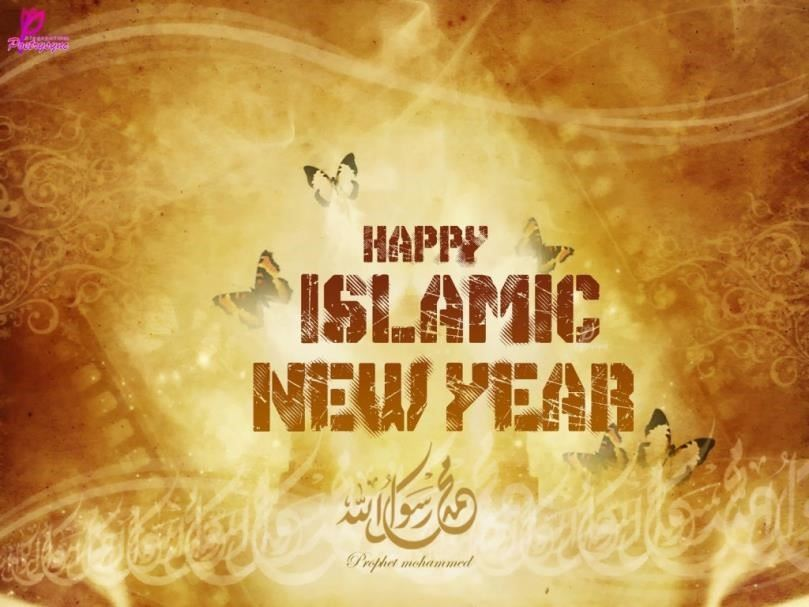 kata kata untuk menyambut tahun baru islam