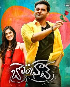 Bombhaat 2020 Telugu 720p WEB-DL 900MB With Subtitle