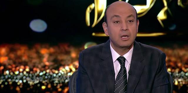 أسباب رحيل عمرو أديب عن قناة أون on