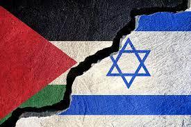 फिलिस्तीन और इजरायल संघर्ष