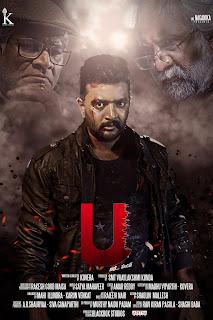 Download Inspector Abhimanyu (U Kathe Hero) (2021) Hindi Dubbed 720p HDRip