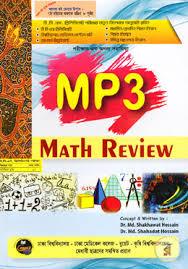 gorge math mp3 pdf download link, gorge math mp3 pdf download, gorge math mp3 pdf book,gorge math mp3