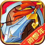 Playstore icon of Kingdom Defender Taiwan