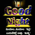 Good Night Quotes Images Download