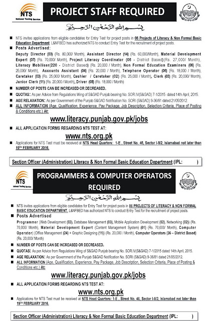 Jobs in Literacy & Non Formal Basic Education Department Punjab