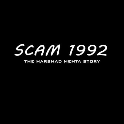 Scam 1992 Text PNG Transparent For Snapseed Editing [ Download ]