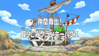 One Piece Episode 234