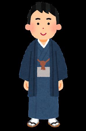 和服を着た男性のイラスト