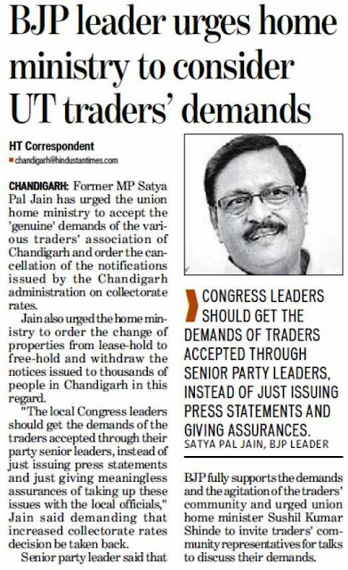 Congress leaders should get the demands of traders accepted through senior party leaders, instead of just issuing press statement and giving assurances. - Satya Pal Jain, BJP leader