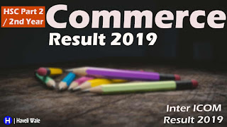 HSC Part 2 Commerce Result 2019 BIEK Karachi