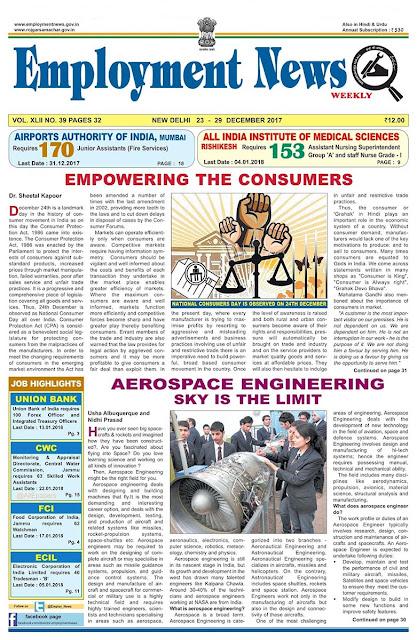 Employment News Paper Pdf 2019 Download This Week Rojgar Samachar