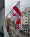 День флага Грузии