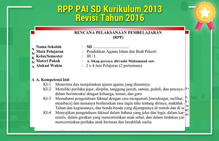 RPP PAI SD Kurikulum 2013