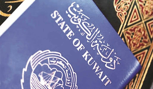 استخراج شهادة وفاة بدل فاقد الكويت