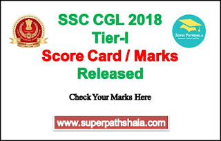 SSC CGL 2018 Tier I Score Card / Marks Declared | Direct Link