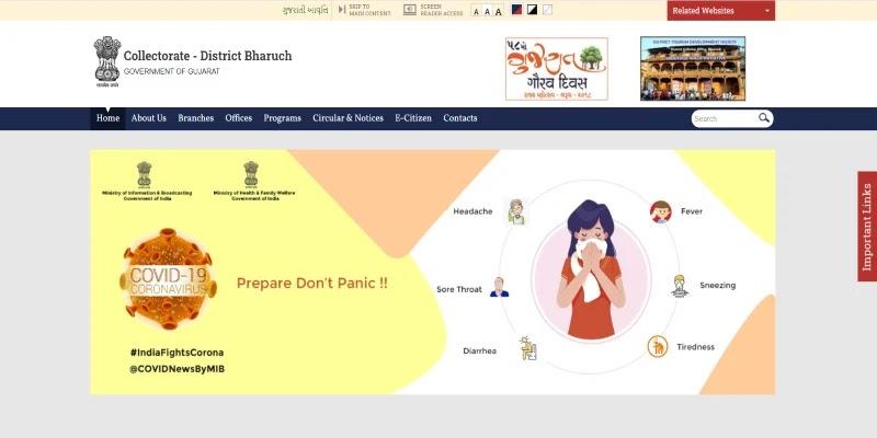 गुजरात विधवा सहाय योजना: रजिस्ट्रेशन फॉर्म, दस्तावेज़