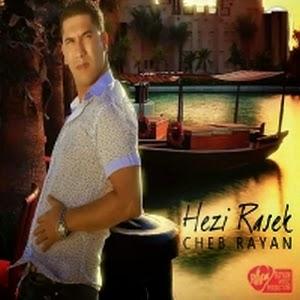 Cheb Rayan-Hezi Rasek 2015
