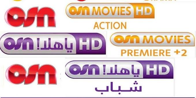 OSN ARABIC IPTV