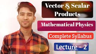 Scalar and Cross Product || Vector Calculus || Mathematical Physics Free Study Materials || CSIR NET/JRF,GATE,IIT JAM,JNU,BHU,DU Physics Materials