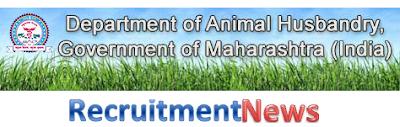 AHD Maharashtra