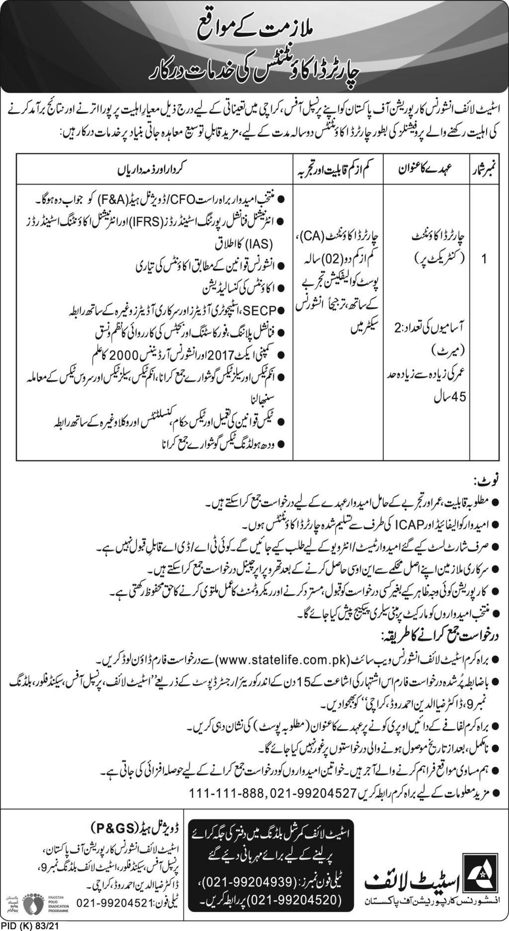 www.satelife.com.pk Jobs 2021 - State Life Insurance Corporation Pakistan Jobs 2021 in Pakistan