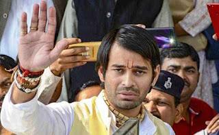 बिहार चुनाव: तेज प्रताप यादव ने मुजफ्फरपुर बालिका गृह रेप कांड का जोड़ा नवरात्रि कनेक्शन, सीएम नीतीश के लिए कही यह बात