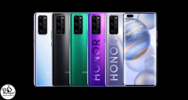 الوان عائلة هونر 30 - honor 30 series colors
